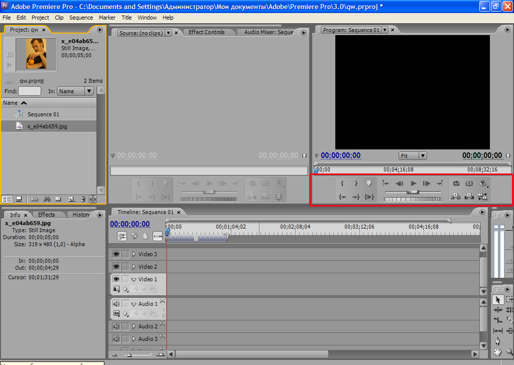 how to get premiere pro cs6 for free